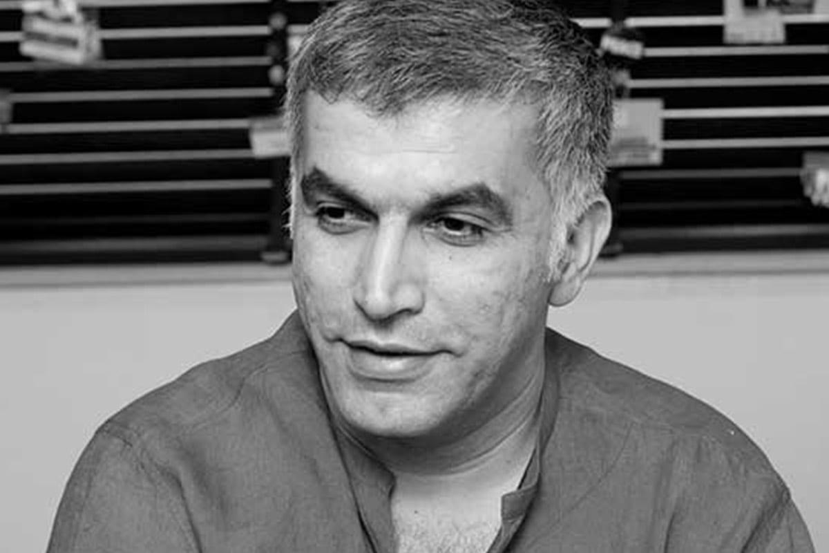 Leading human right's activist Nabeel Rajab [Wikipedia]