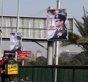 Egypt elections attempt to 'legitimise dictatorial regime', says ERC