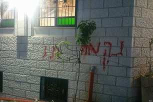 Israeli settlers set a mosque in the occupied West Bank town of Aqraba, north of Nablus, on fire and sprayed graffiti on the walls 12 April 2018 [Rmix]