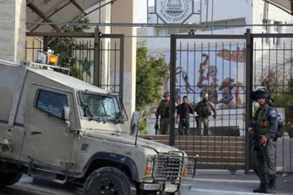 Al-Quds University was forced to suspend classes at its Abu Dis campus, after a raid by Israeli occupation forces [Twitter]