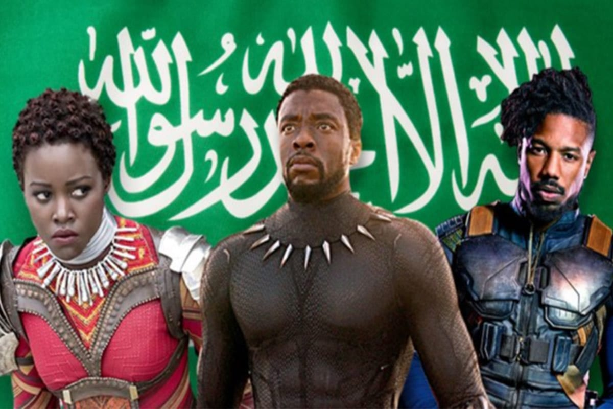 """Saudi Arabia is preparing to end a more than three-decade-long ban on cinemas this evening with the test screening of Marvel's superhero film """"Black Panther"""" in Riyadh [Twitter]"""