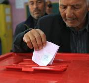 Legislative Elections in Tunisia: candidacy open