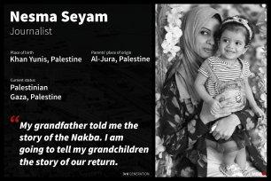 3- Nesma Seyam, Gaza