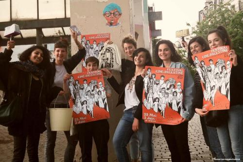 Palestinian film festival in Paris confronts the Nakba head on