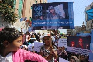 UNRWA staff strike in Gaza [Mohammed Asad/Middle East Monitor]