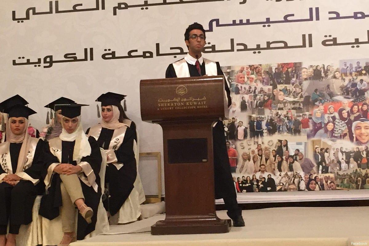 University graduates in Kuwait [Facebook]