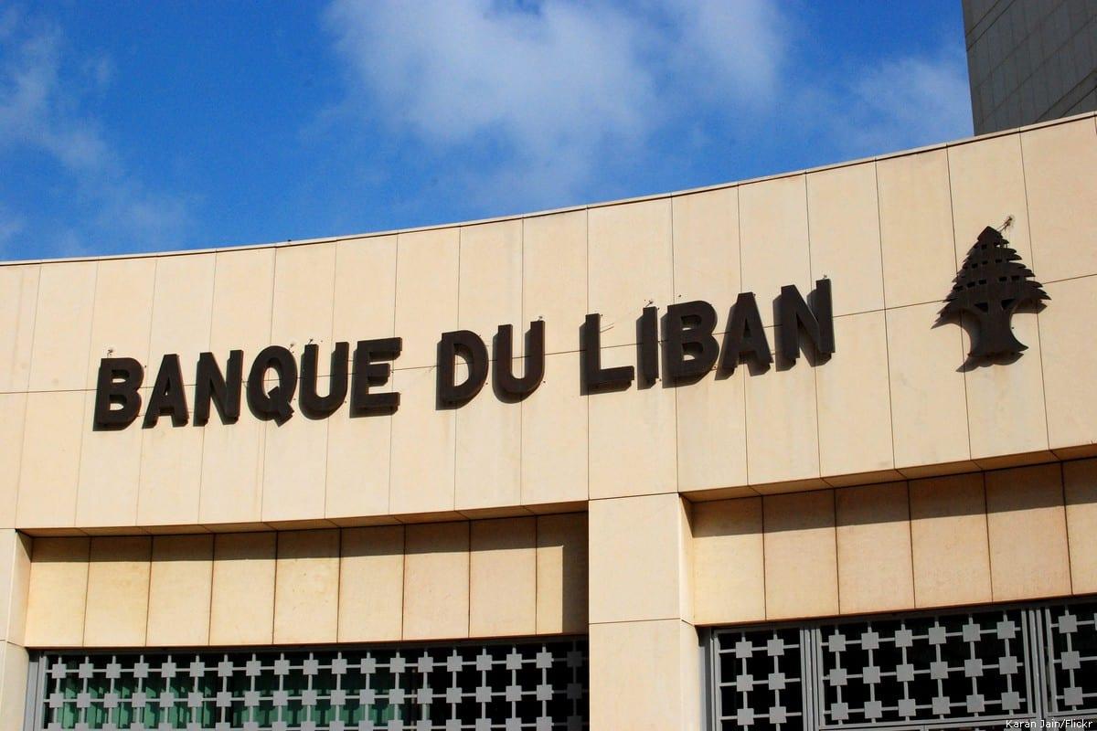 The Central Bank of Lebanon [Karan Jain/Flickr]