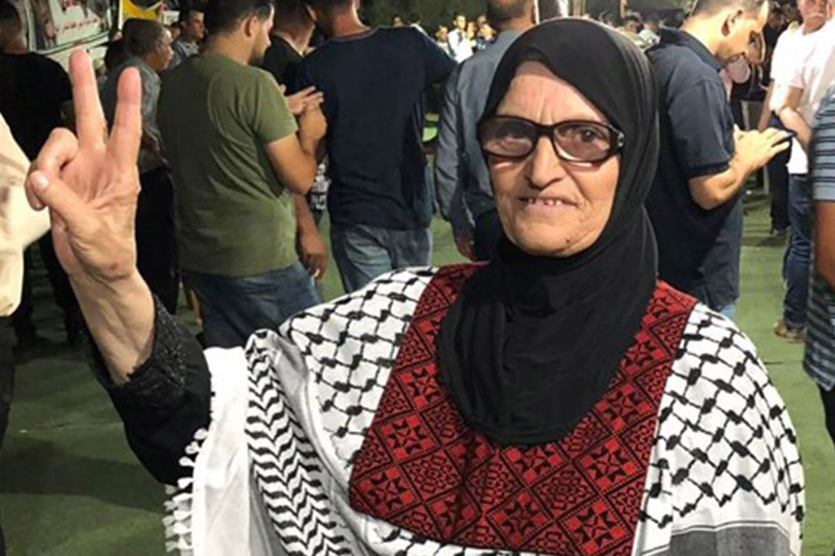 Nafissa Khweis, 66, arrested by IOF for entering Al-Aqsa compound [maannews.com]