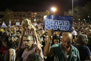 """Thousands of demonstrators from the Druze community stage a protest against the """"Jewish Nation-State"""" law that was approved last month by the Israel's parliament, at Rabin Square in Tel Aviv, Israel on August 04, 2018 [Daniel Bar On / Anadolu Agency]"""