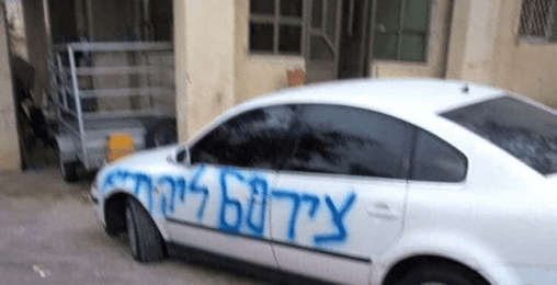 Settlers vandalised Palestinian vehicles in the West Bank [Twitter]