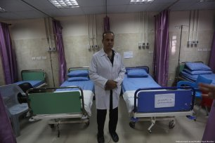 A hospital in Gaza [Mohammed Asad/Middle East Monitor]