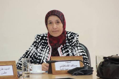 Tunisian MP Solaf Kostantini [Palestinian Information Centre]