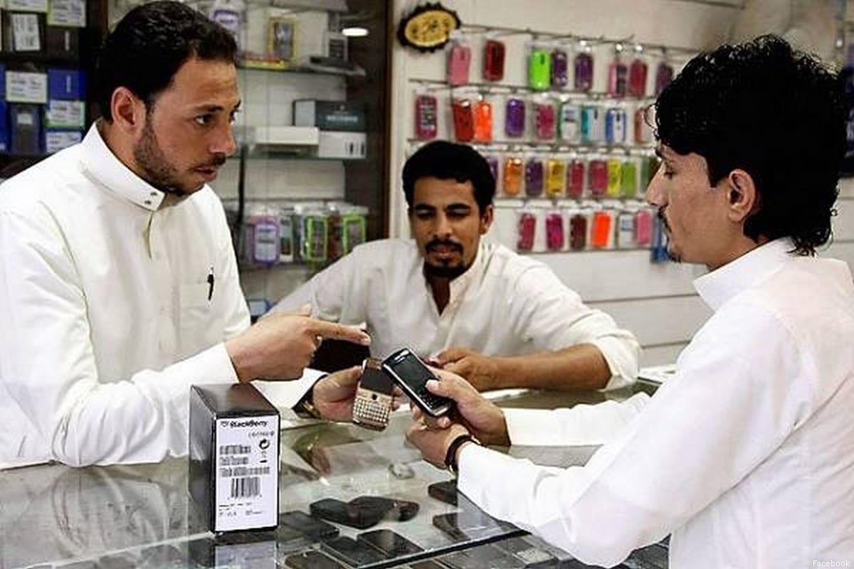 Retail workers in Saudi Arabia [Facebook]