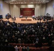 Iraq parliament postpones sessions until protests end