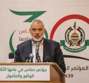 Gaza prepares for massive demonstration on 30 March