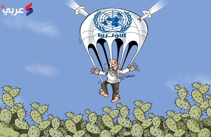 UNRWA and Palestinian refugees are being treated unfairly - Cartoon [AlArabi21News/Twitter]