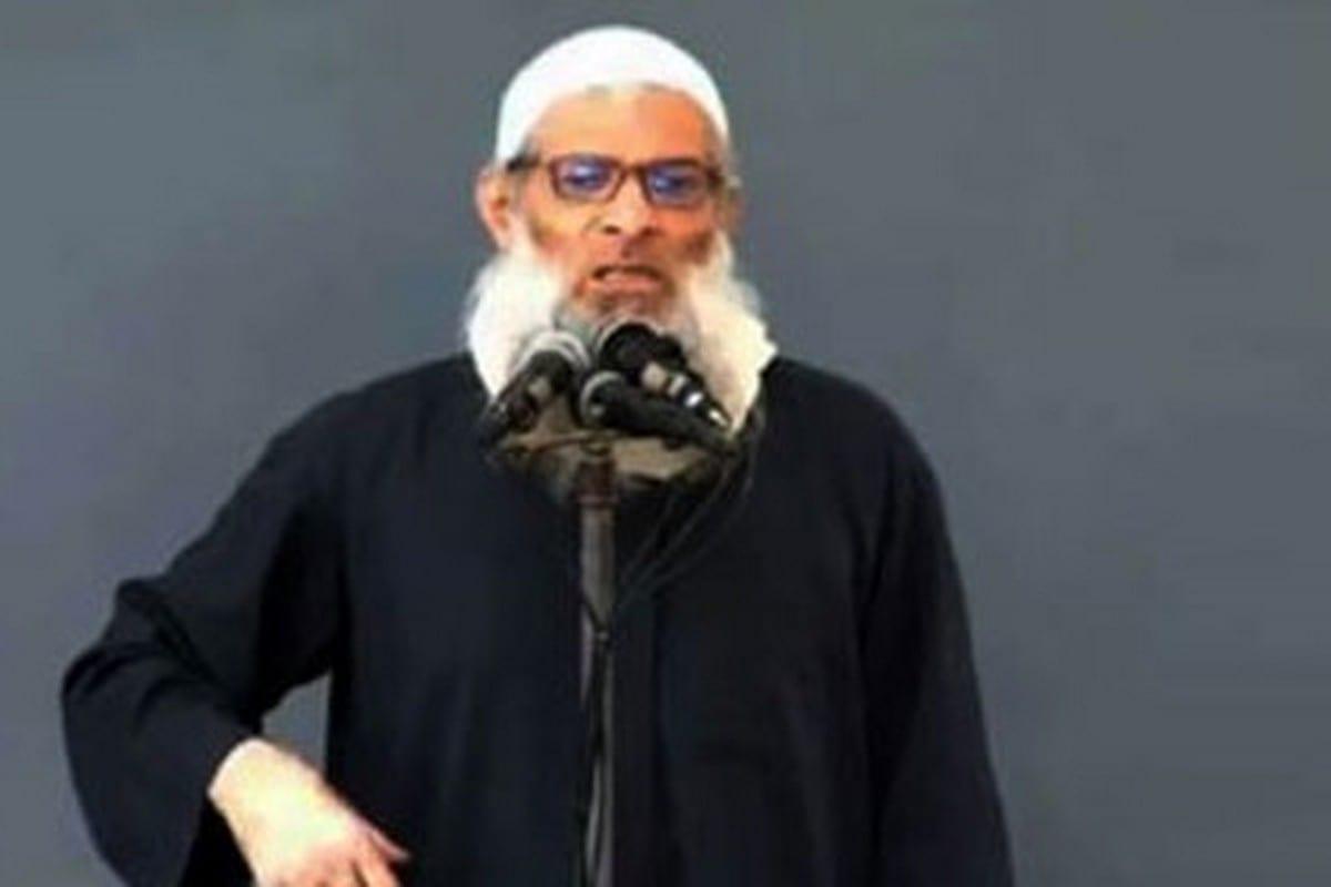 Cleric Mohammed Saeed Raslan