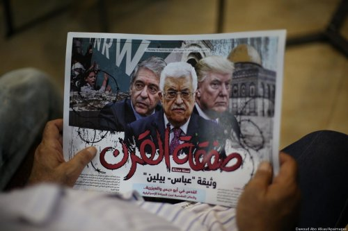 To mark the 25th anniversary of the Oslo accords, Palestinians attend a national conference in Gaza city on 13 September 2018 [Dawoud Abo Alkas/Apaimages]
