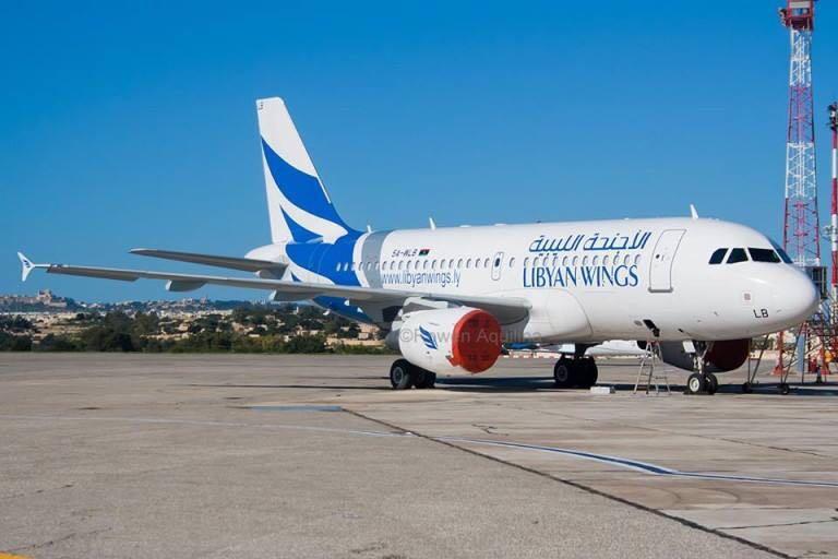 Mitiga airport in Libya