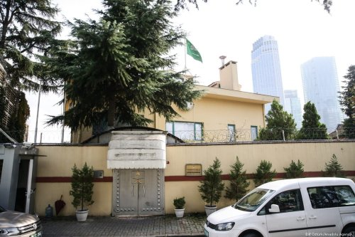An outside view of Consulate General of Saudi Arabia as the waiting continues on the disappearance of Prominent Saudi journalist Jamal Khashoggi, in Istanbul, Turkey on 18 October 2018 [Elif Öztürk/Anadolu Agency]