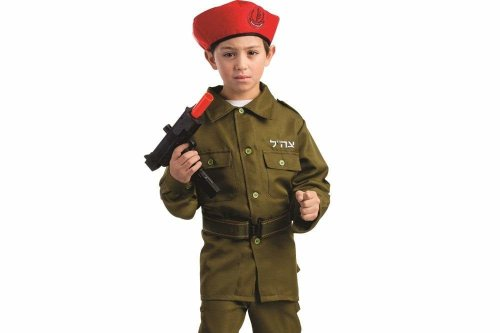 """Product image for """"Dress Up America Israeli Soldier Costume For Kids"""" being sold on Amazon. The Hebrew phrase reads """"Tzhal"""", meaning """"Joy; Israel defense forces"""" [Amazon.co.uk]"""