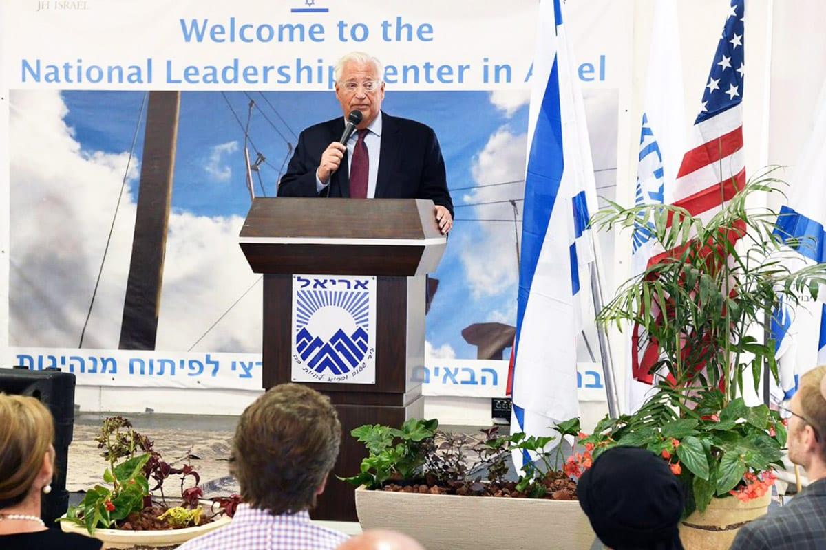 US envoy to Israel, David Friedman, spoke at a business event in Ariel settlement on 16 October, 2018 [Twitter]