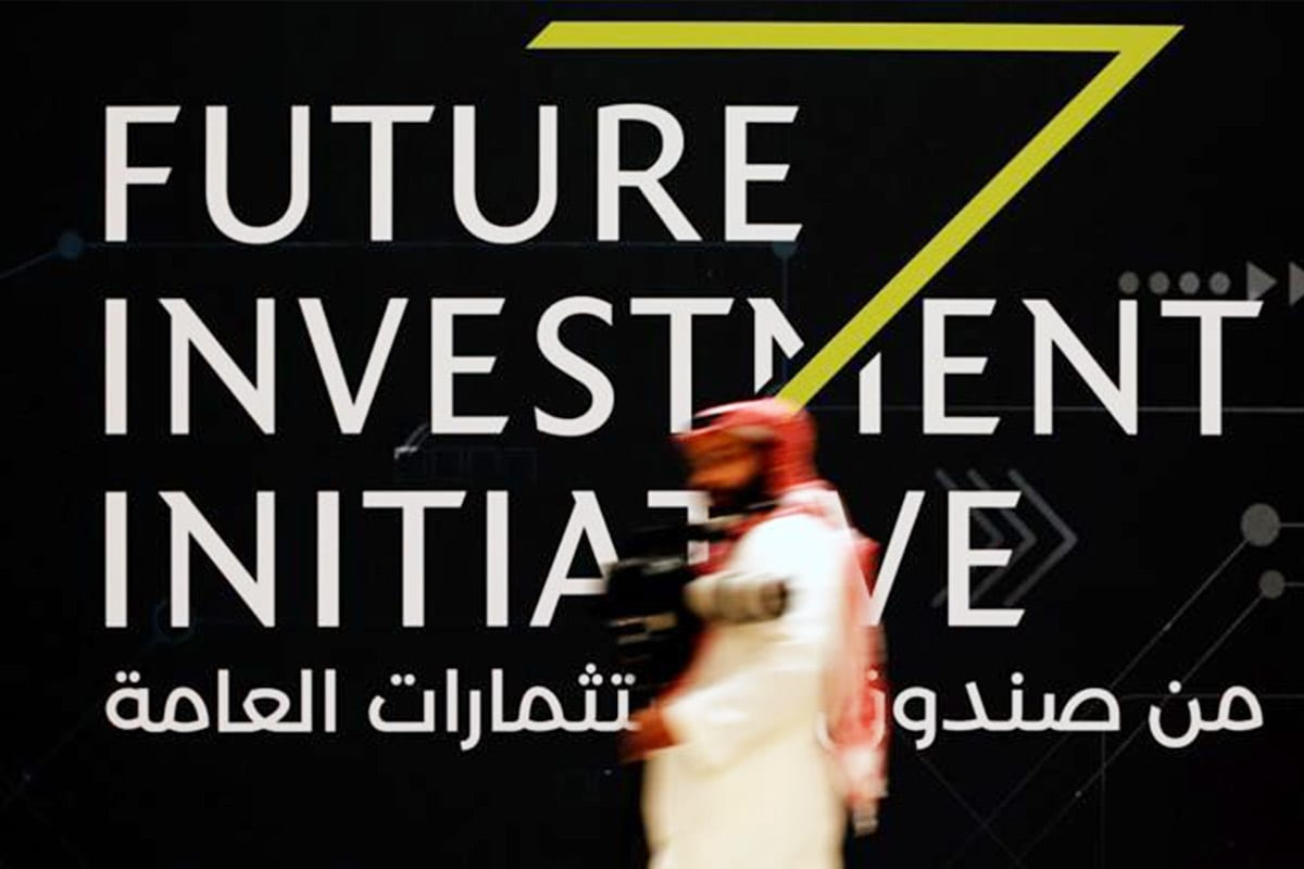 The inaugural edition of the Future Investment Initiative was held in 2017 in Riyadh [Reuters]