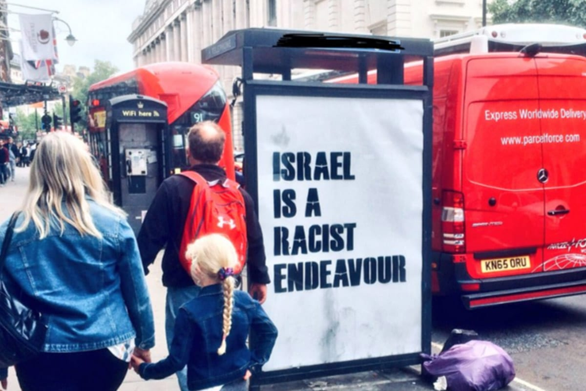 Protest poster in London against Israel's Nation State Law [Apaimages]