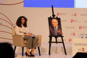Murdered Saudi Jamal Khashoggi's memory is marked at the Palestine Media Forum in Istanbul, Turkey, on 17 November 2018 [Jehan Alfarra/Middle East Monitor]