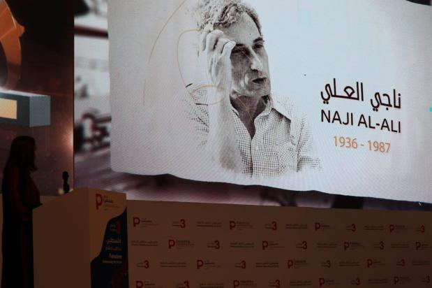 The Creative Media Awards at Tawasol 3, Istanbul, Turkey, on 17 November 2018 [Jehan Alfarra/Middle East Monitor]
