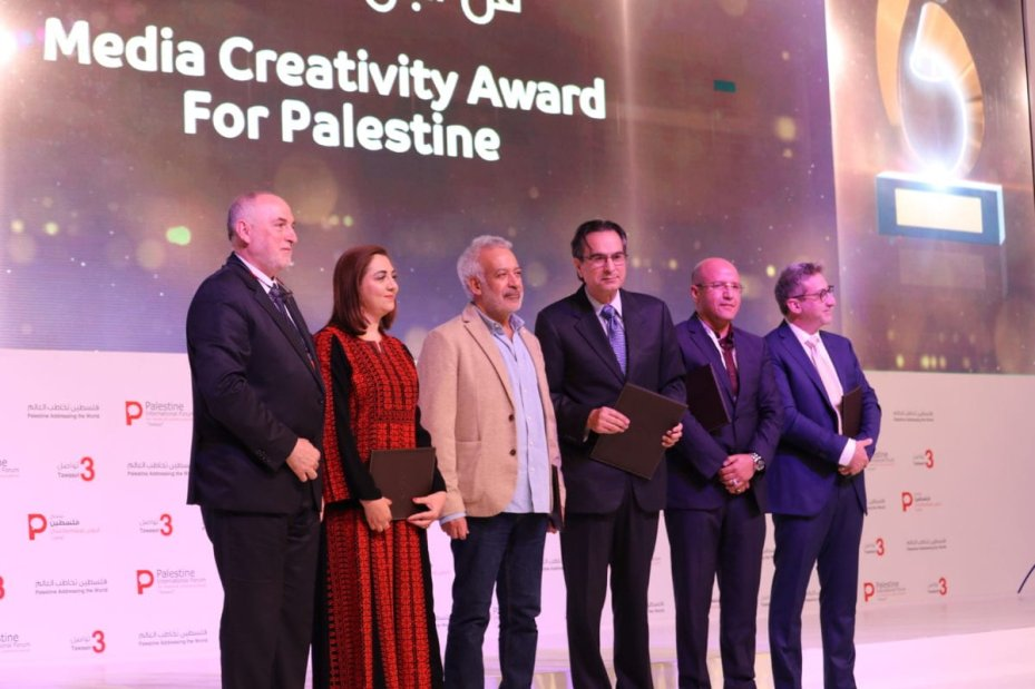 Judges of the Creative Media Awards at the Palestine Media Forum in Istanbul, Turkey, on 17 November 2018 [Jehan Alfarra/Middle East Monitor]