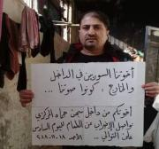 Syria prisoners go on hunger strike against death sentences