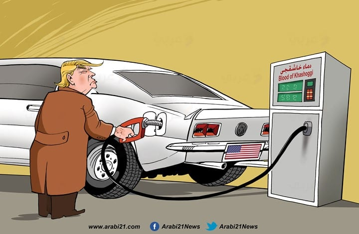 Trump, Oil and Khashoggi - Cartoon [Arabi 21]