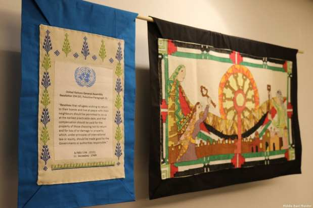 Palestinian tapestry displayed at P21 Gallery in London on 11 December 2018 [Middle East Monitor]