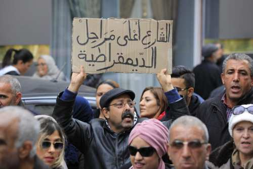 High school and secondary school teachers stage a demonstration demanding wage increase, early retirement and education reform in Tunis, Tunisia on 12 December 2018 [Nacer Talel/Anadolu Agency]