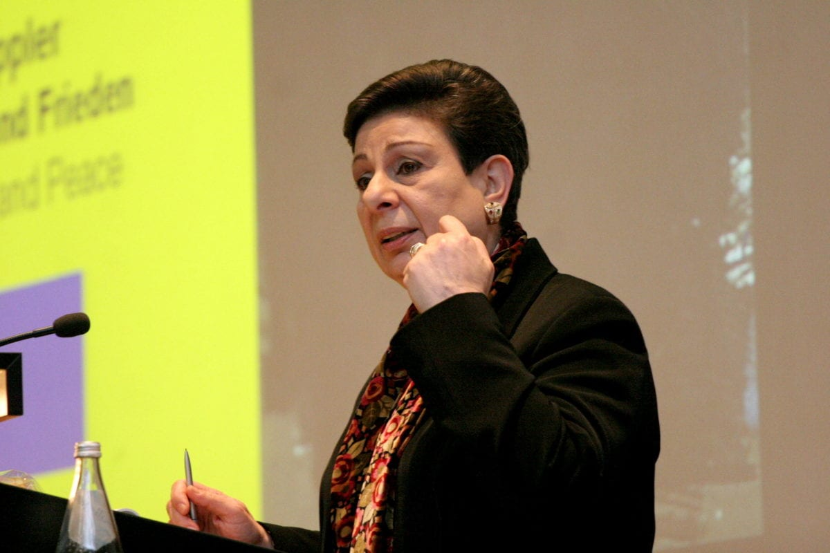Dr. Hanan Ashrawi, PLO Executive Committee Member [Wikipedia]