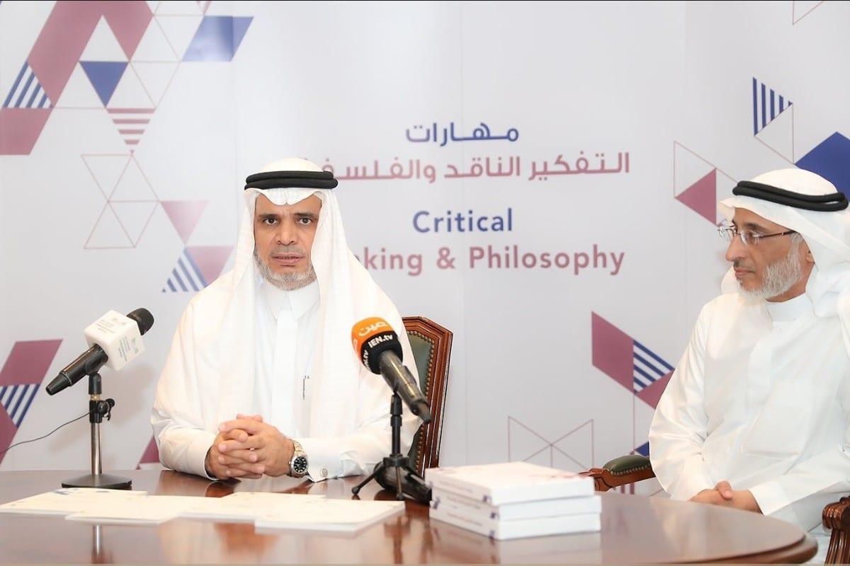 Saudi Minister of Education Dr. Ahmed bin Mohammad Al-Issa Attachments area