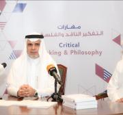 Saudi students to study philosophy, lifting ban