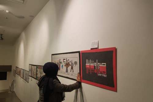 Palestinian History Tapestry Project in Oxford, UK on 4 December 2018 [Kaja Wawrzak/Facebook]