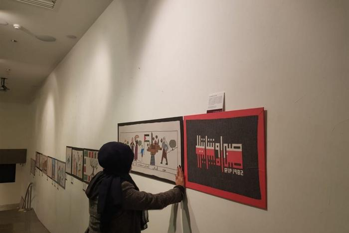 London launch celebrates history of Palestinian embroidery
