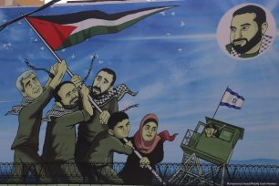Art work used by Palestinians during a protest after Israeli forces stormed into Ofer prison beat prisoners in Ramallah on 23 January 2019 [Mohammed Asad/Middle East Monitor]