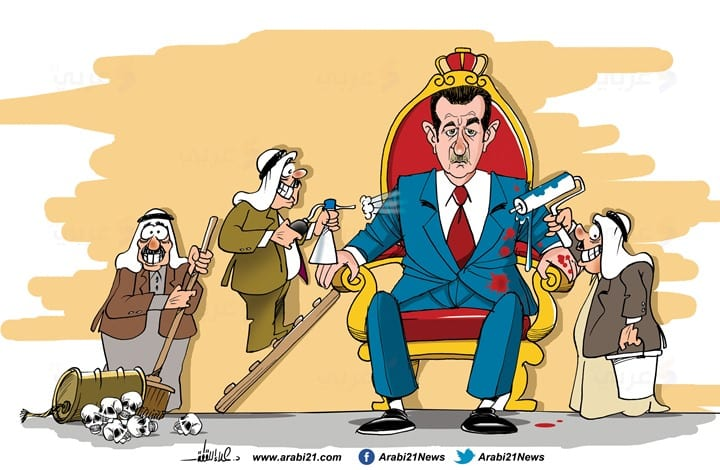 Assad's Rehabilitation - Cartoon [AlArabi21News]