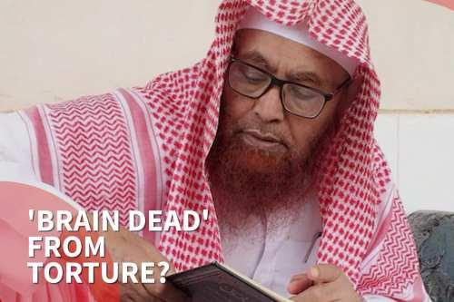 'Brain dead' after torture Saudi cleric Al-Amari dies