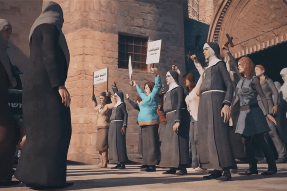 A screenshot from the animated campaign video created by the #WeAreAllMary movement [YouTube]