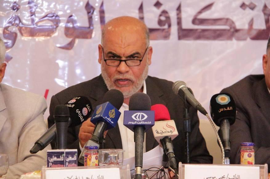 Senior Hamas leader in the besieged Gaza Strip, Yahya Musa [Facebook]