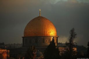 The Dome of the Rock is viewed at the Al-Aqsa mosque compound in the Old City on 1 December 2014 in Jerusalem [Spencer Platt/Getty Images]