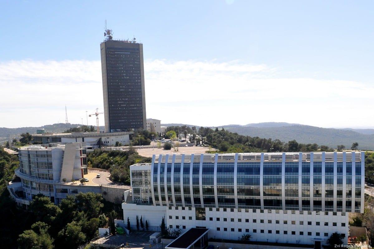 The University of Haifa [Zvi Roger/Wikipedia]