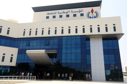 The National Oil Corporation (NOC) of Libya building, in the capital Tripoli on July 16, 2018. [MAHMUD TURKIA/AFP/Getty Images]