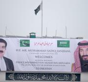 Saudi crown prince begins Asia tour with $20 bln Pakistan investment pledge