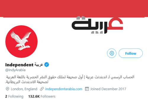 Independent Arabia [Twitter]